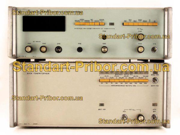 В1-15 установка для поверки вольтметров - изображение 2