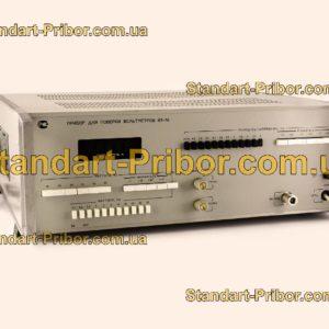 В1-16 прибор для поверки вольтметров - фотография 1