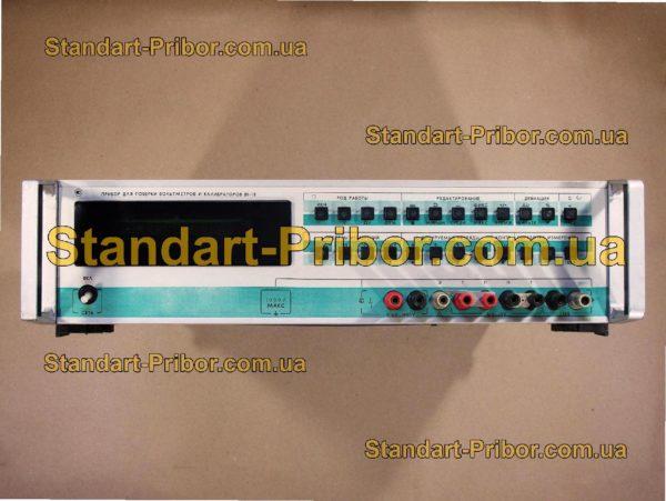 В1-18 прибор для поверки вольтметров - фотография 4