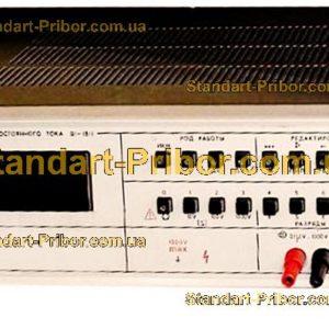 В1-18А/1 вольтметр-калибратор постоянного тока - фотография 1
