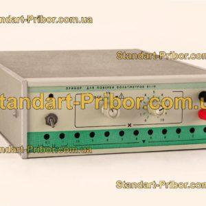 В1-19 прибор для поверки вольтметров - фотография 1