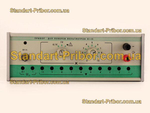 В1-19 прибор для поверки вольтметров - изображение 2