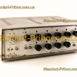 В1-25 вольтметр-калибратор - фотография 1