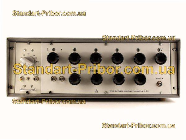 В1-25 вольтметр-калибратор - изображение 2