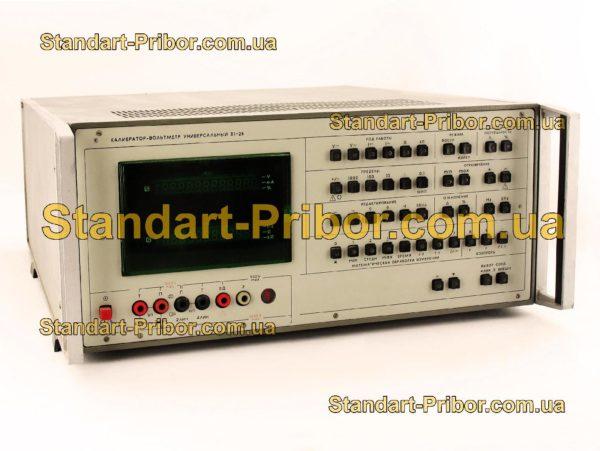 В1-28 вольтметр-калибратор - фотография 1