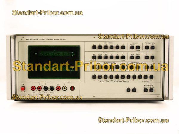 В1-28 вольтметр-калибратор - изображение 2