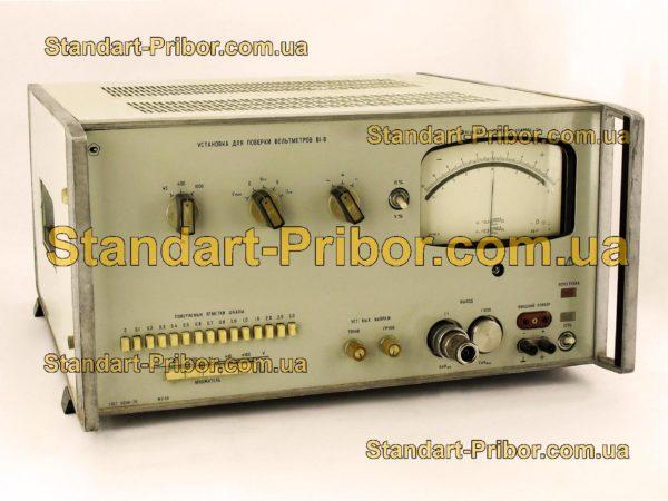 В1-8 установка для поверки вольтметров - фотография 1