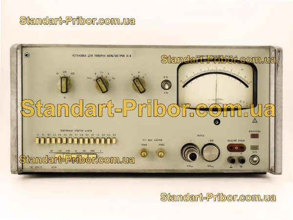 В1-8 установка для поверки вольтметров - изображение 2