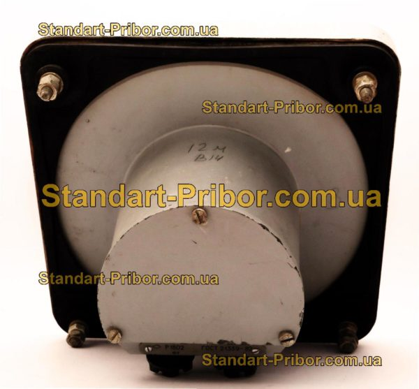 В1850ТМ3 тахометр показывающие - фото 3