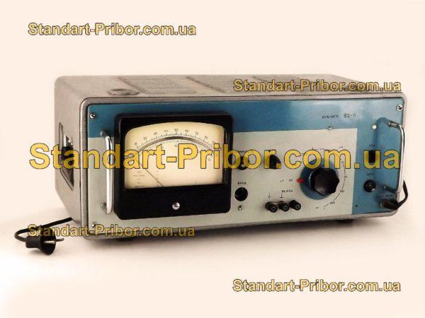 В2-11 вольтметр постоянного тока - фотография 1