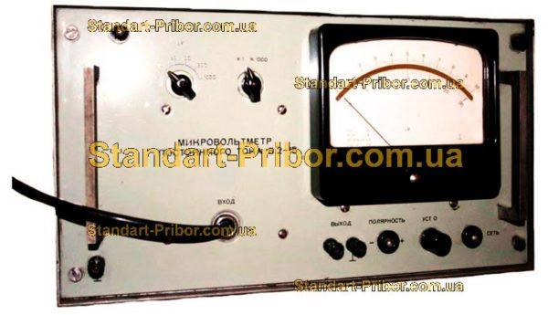 В2-15 вольтметр постоянного тока - фотография 1