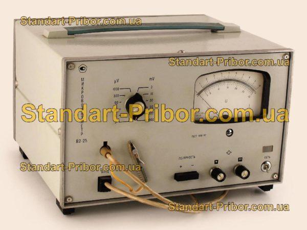 В2-25 вольтметр постоянного тока - фотография 1
