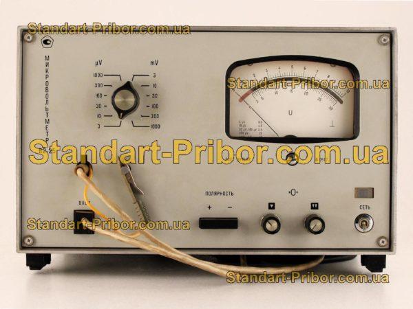 В2-25 вольтметр постоянного тока - изображение 2