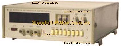 В2-35 вольтметр постоянного тока - фотография 1