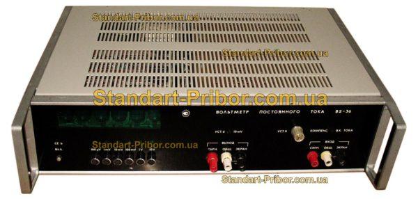 В2-36 вольтметр постоянного тока - фотография 1