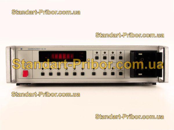 В2-38 вольтметр постоянного тока - фото 3