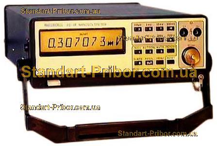 В2-39 вольтметр постоянного тока - фотография 1