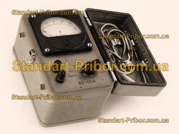В3-10А вольтметр переменного тока - фотография 1