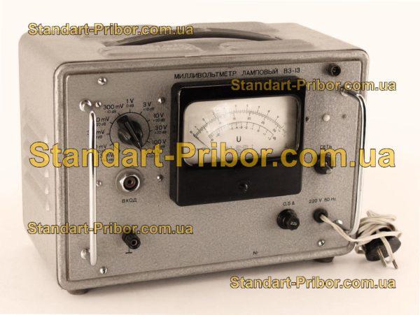В3-13 вольтметр переменного тока - фотография 1