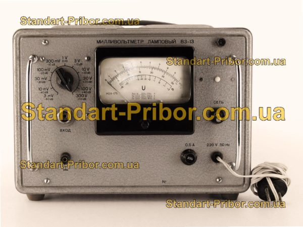 В3-13 вольтметр переменного тока - изображение 2