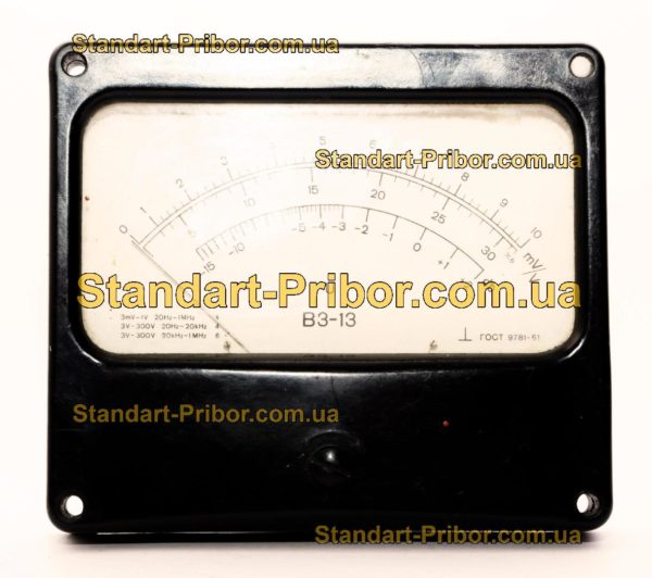 В3-13 вольтметр переменного тока - фотография 7