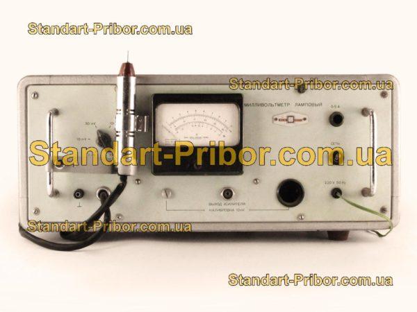 В3-14 вольтметр переменного тока - изображение 2