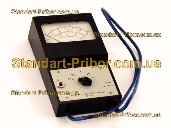 В3-15 вольтметр переменного тока - фотография 1