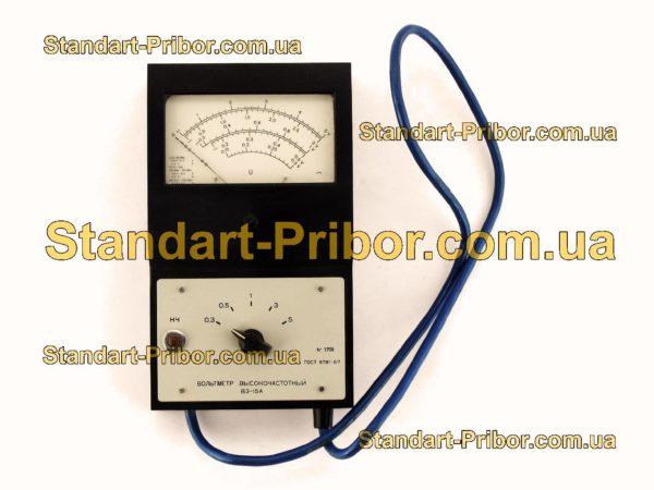 В3-15А вольтметр переменного тока - изображение 2