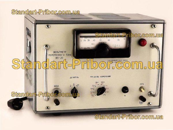 В3-20 вольтметр переменного тока - фотография 1