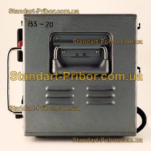 В3-20 вольтметр переменного тока - фото 3