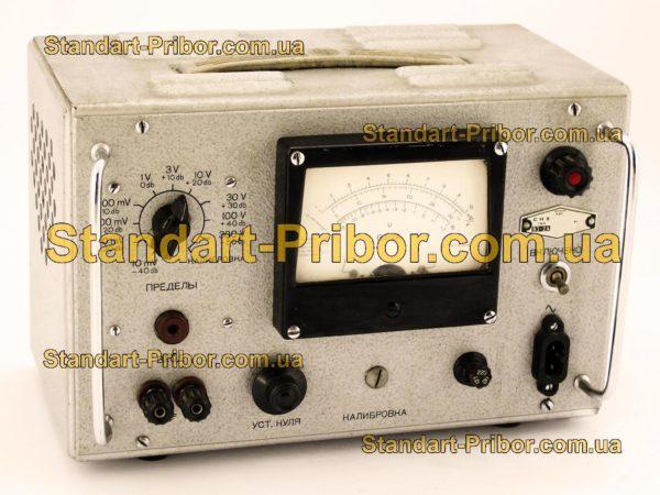 В3-2А вольтметр переменного тока - фотография 1