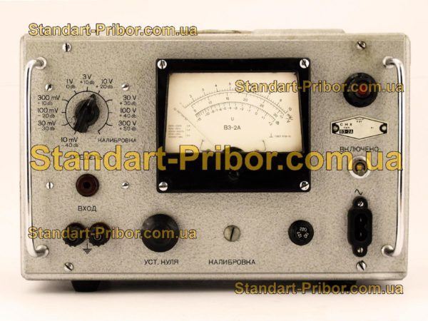 В3-2А вольтметр переменного тока - изображение 2