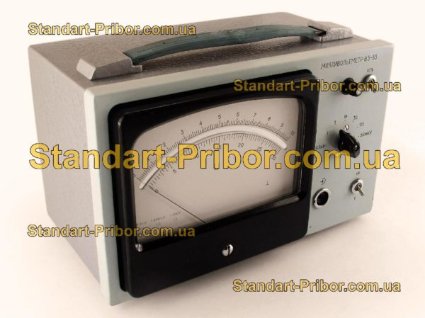 В3-33 вольтметр переменного тока - фотография 1
