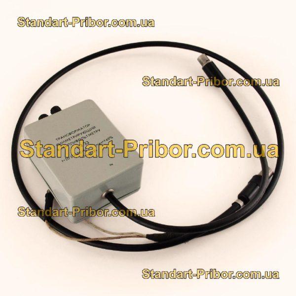 В3-33 вольтметр переменного тока - изображение 2