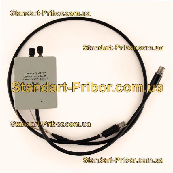 В3-33 вольтметр переменного тока - фото 3