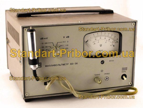 В3-36 вольтметр переменного тока - фотография 1