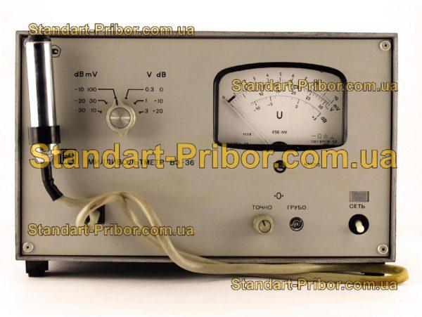 В3-36 вольтметр переменного тока - фото 3