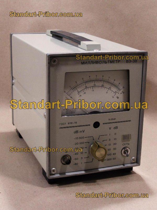 В3-38 вольтметр переменного тока - фотография 1