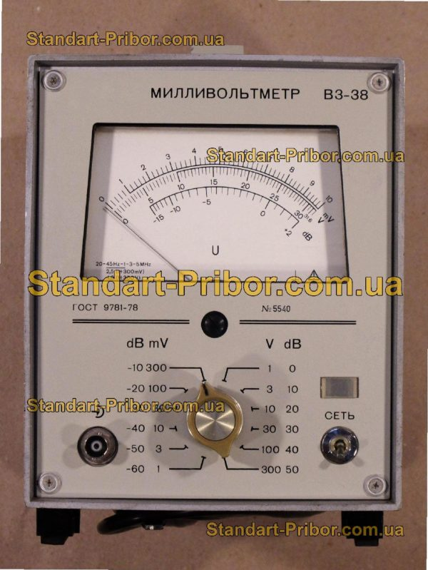 В3-38 вольтметр переменного тока - фото 3