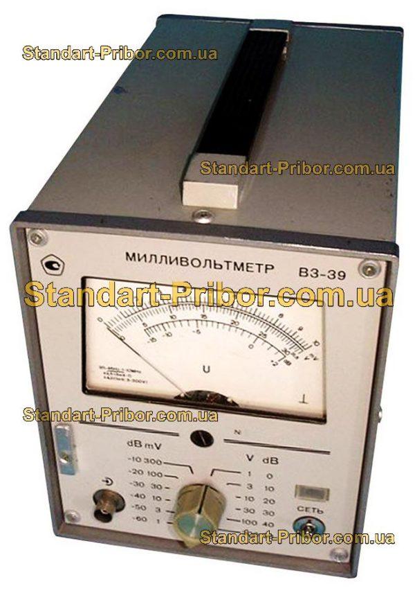 В3-39 вольтметр переменного тока - фотография 1
