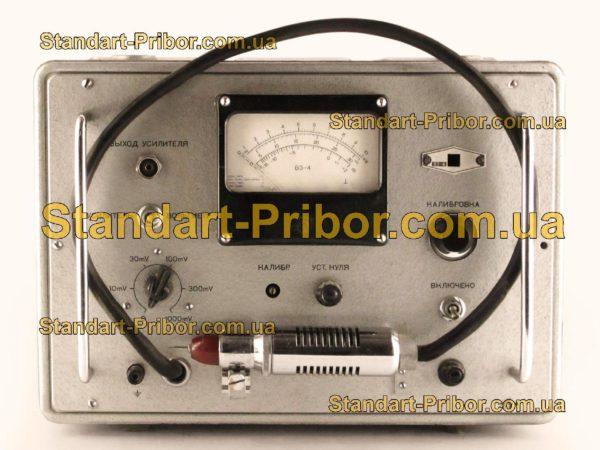 В3-4 вольтметр переменного тока - изображение 2