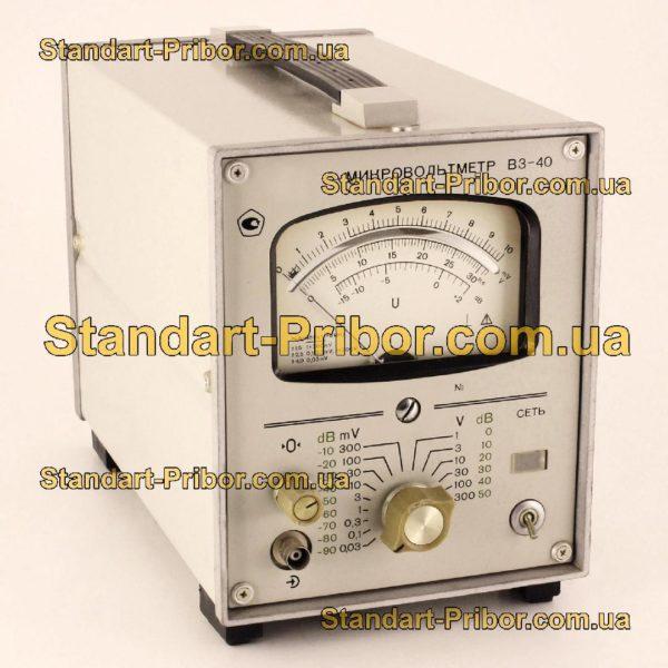 В3-40 вольтметр переменного тока - фотография 1