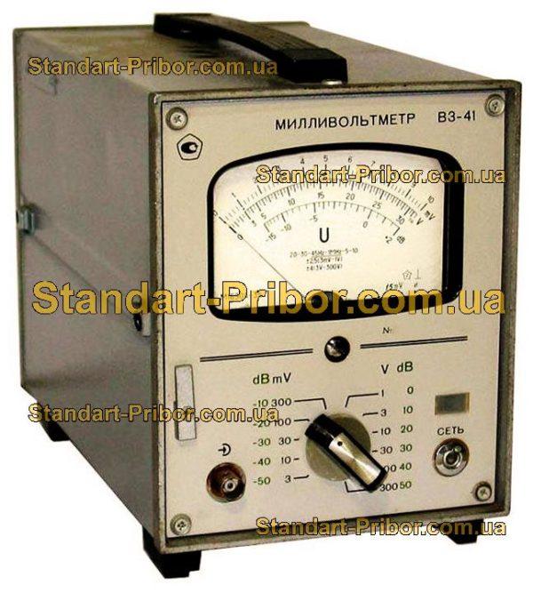 В3-41 вольтметр переменного тока - фотография 1