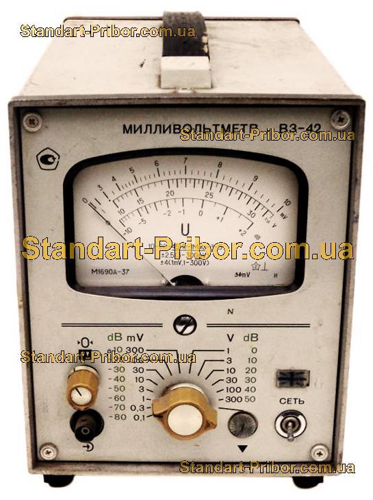 В3-42 вольтметр переменного тока - фотография 1