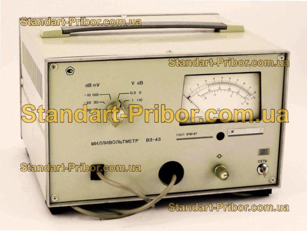 В3-43 вольтметр переменного тока - фотография 1