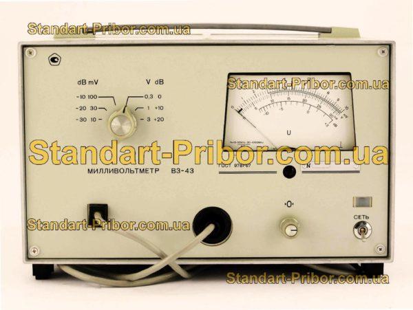 В3-43 вольтметр переменного тока - изображение 2