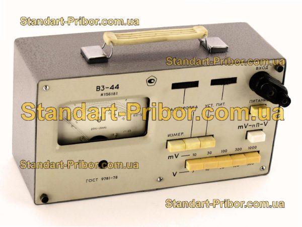 В3-44 вольтметр переменного тока - фотография 1