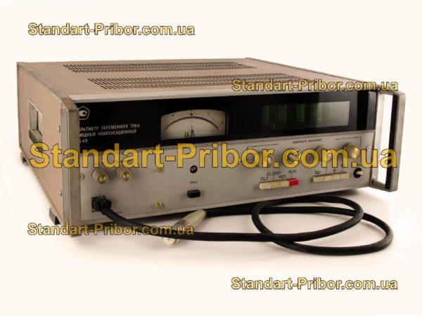 В3-49 вольтметр переменного тока - фотография 1