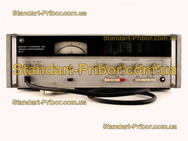 В3-49 вольтметр переменного тока - изображение 2