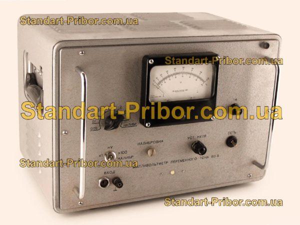 В3-5 вольтметр переменного тока - фотография 1